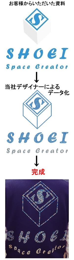 2015-11-19-勝栄ブログ